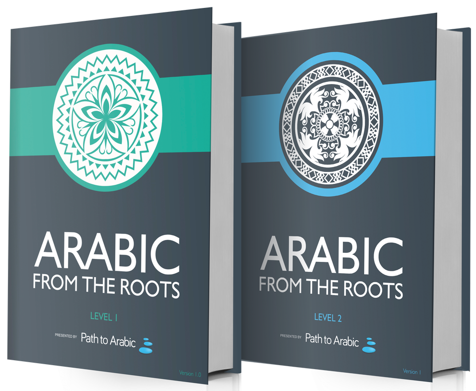 how to study arabic easily