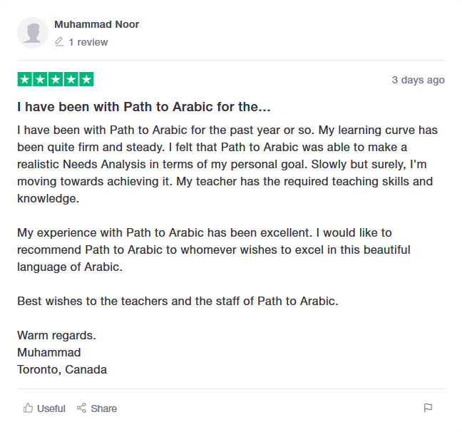 Arabic-language-reviews